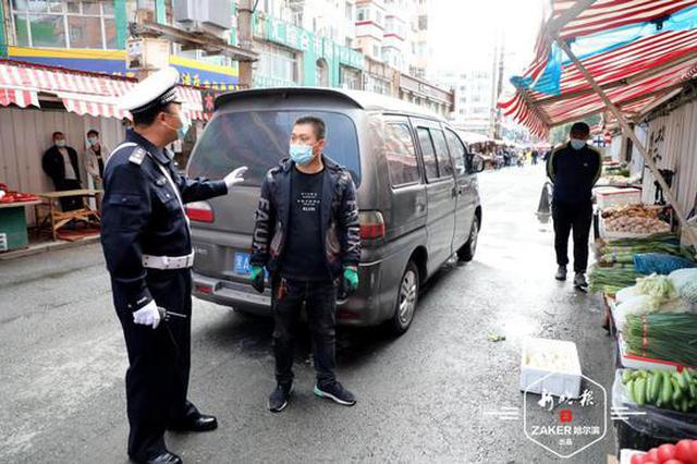 """设临时停车区 哈尔滨交警多举措助力""""地摊经济"""""""