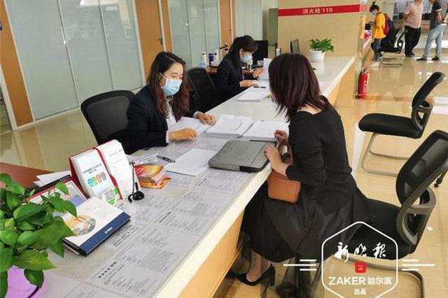 给予一次性补助 哈尔滨市多举措助力旅游企业复工复产