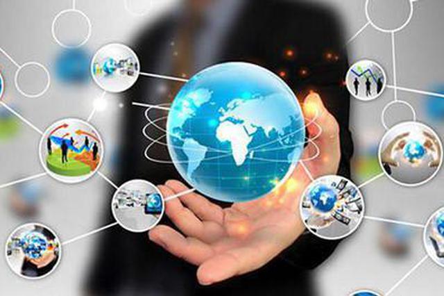 哈市出台政策支持多领域双创平台发展 最高奖励1000万
