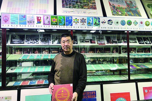 哈尔滨一老爷子用60年收藏近2万件哈夏物件