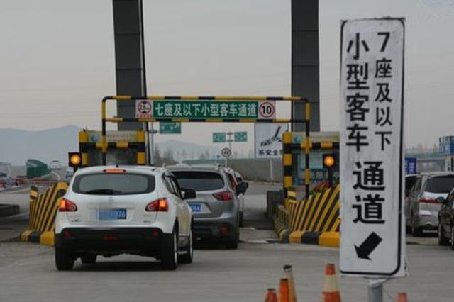 端午小长假高速不免费 这些易拥堵路段请收好