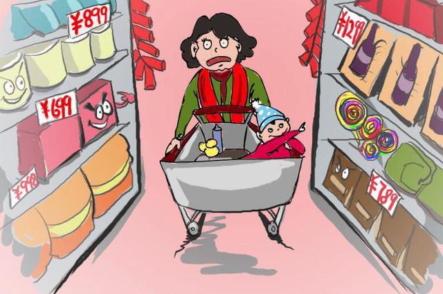 提醒!哈尔滨市消协:节日消费要注意这五个方面