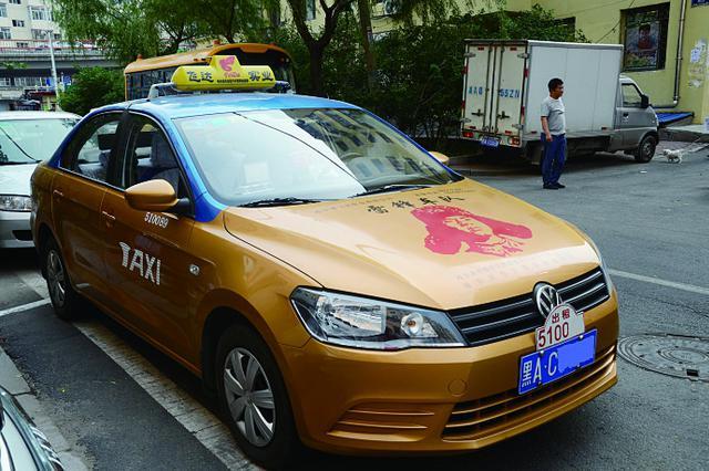 哈市出租车再推疫情减免政策 7月份将减免10天份子钱