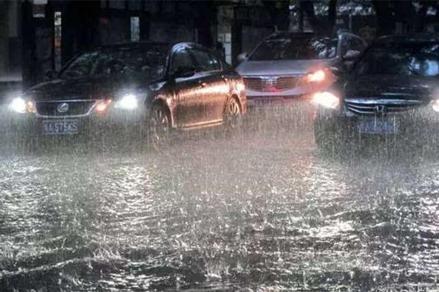 黑龙江省启动重大气象灾害(暴雨)Ⅳ级应急响应