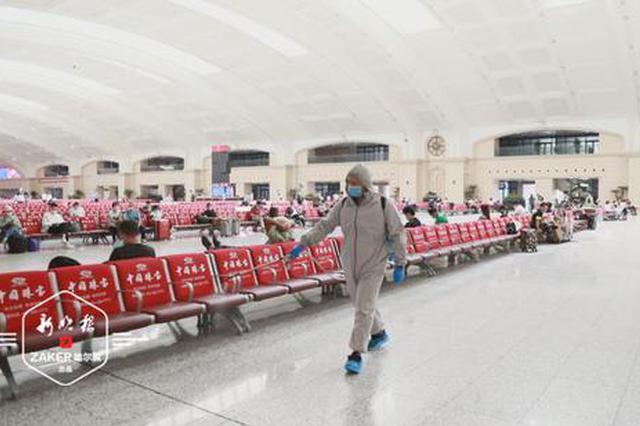 哈铁7月1日起实施新运行图 最大折扣幅度为5.5折