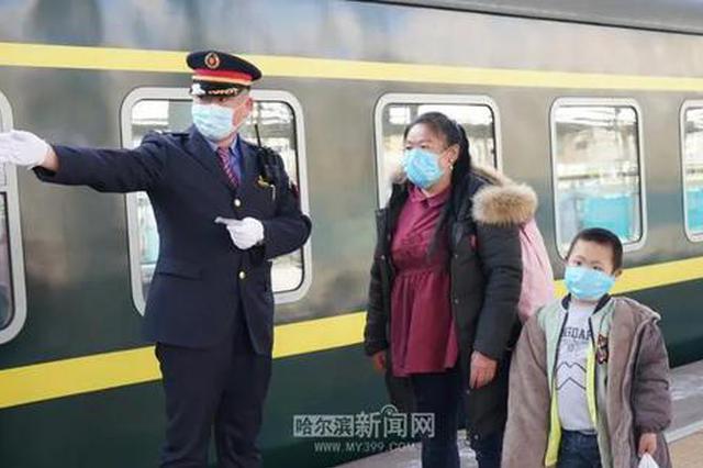 端午期间 哈铁恢复开行10趟列车
