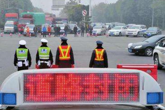 通知丨28日起G1001哈尔滨绕城高速部分路段临时封闭
