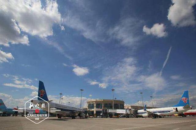 逐步回暖 端午小长假哈尔滨机场预计运客7.5万人次