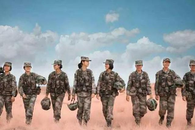 女兵应征报名已开始 截至8月15日 附报名网址