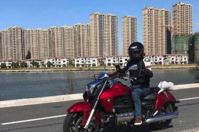 注意!非黑A牌照摩托车将禁止进入哈尔滨市四环以内