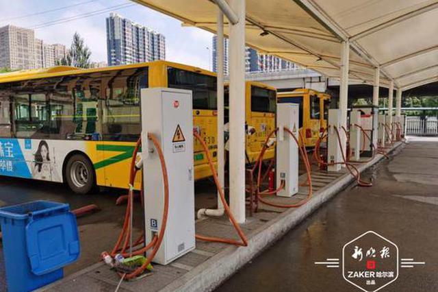 哈尔滨市计划两年新建120处充电站、1642个充电终端