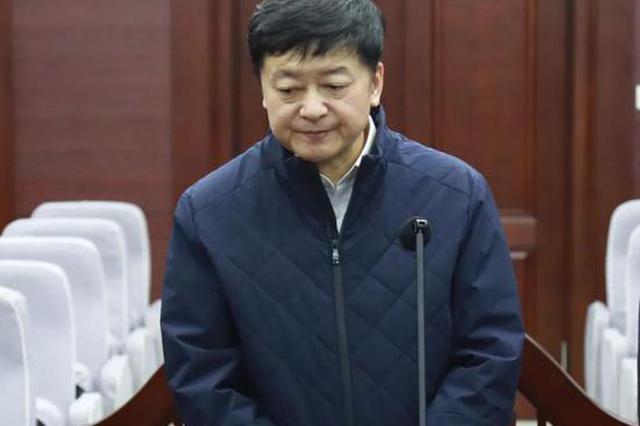 黑龙江省贸促会原党组书记、会长王敬先数罪并罚被判处无期徒