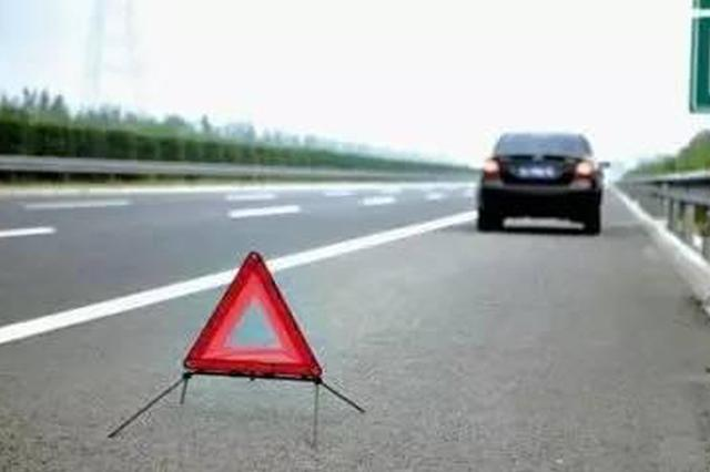 8日至23日哈尔滨绕城高速松花江公路大桥应急车道封闭