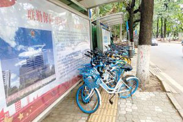 哈尔滨市进一步规范管理共享单车不再简单进行暂扣