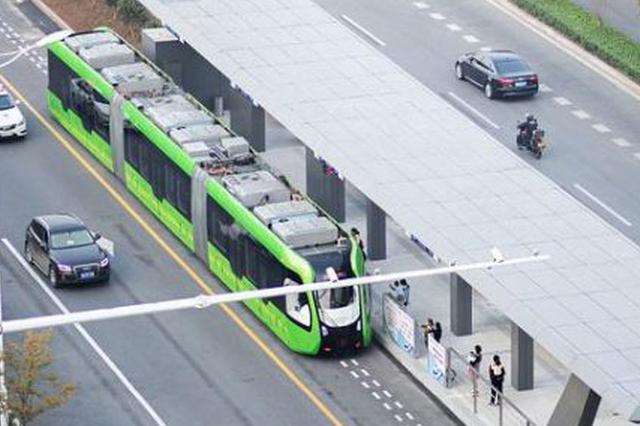 哈尔滨新区智轨1号线启动招标 全长18.9千米设13座车站