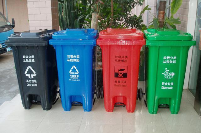"""新区江北一体发展区 自查""""家底""""全面推进垃圾分类"""