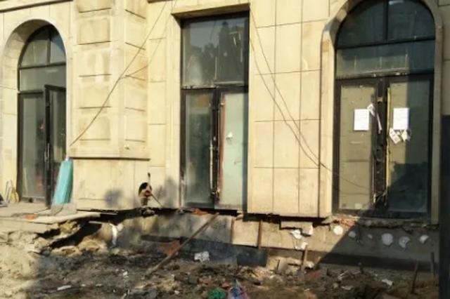 哈尔滨一小区高层脚下地面塌陷 竟是有人私挖导致!