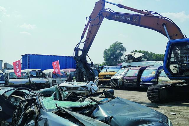 集中整治 打造哈尔滨僵尸车治理样本564辆车报废拆解
