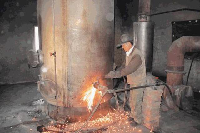 哈尔滨市今年首批燃煤锅炉淘汰清单公布 含40个10蒸吨以下小锅