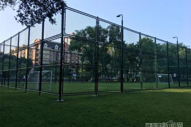 儿童公园又添新设施了 社区多功能公共运动场了解一下