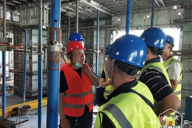哈尔滨市开展首期装配式建筑产业技能培训