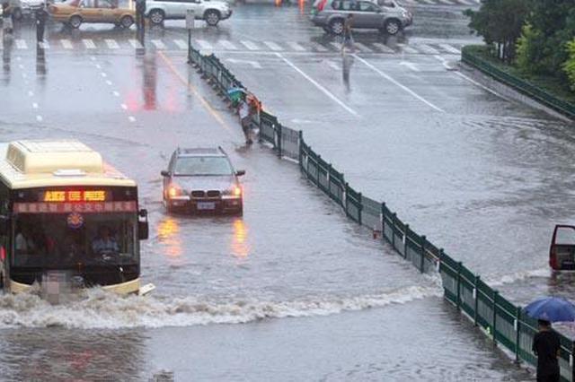 雨天注意!主城区这23处易积水地点 请绕行