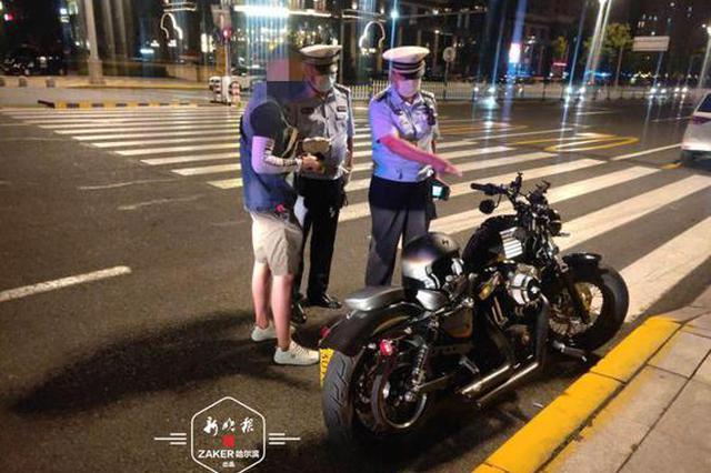 """非法改装、挪用号 男子骑摩托""""炸街""""被交警逮个正着"""