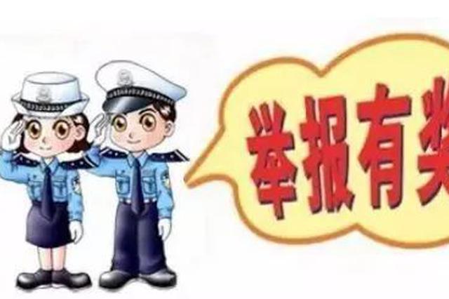 南岗警方征集郭思勇、周万龙等人涉黑恶违法犯罪线索