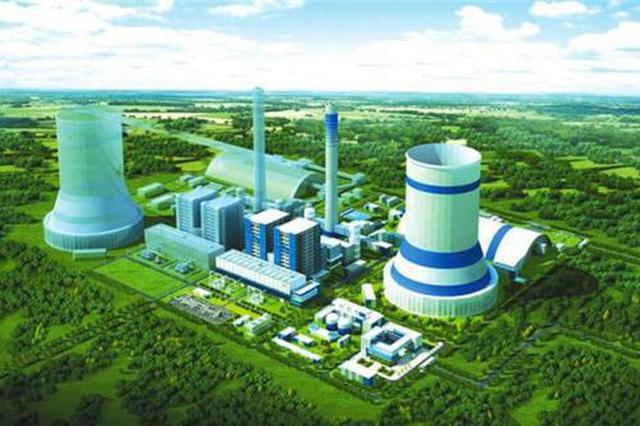 哈尔滨市民主热电项目获核准批复
