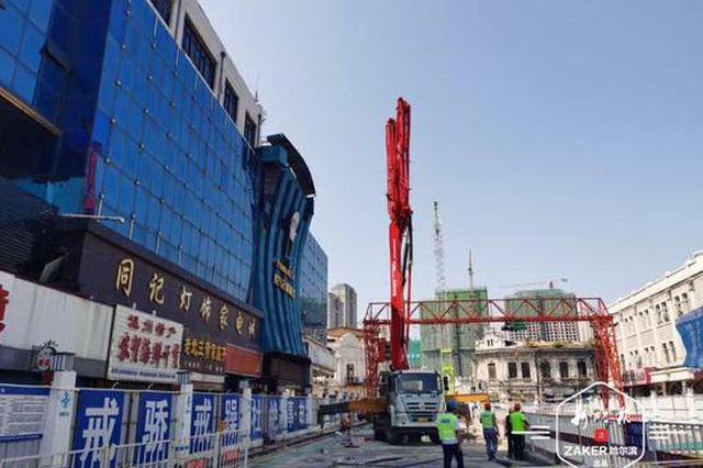 提前30天 哈尔滨地铁3号线最大风险车站安全封底