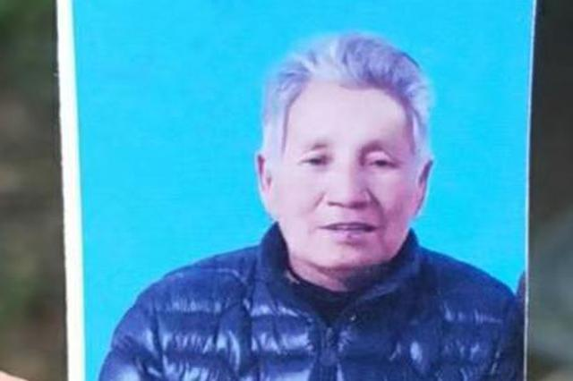 找到了!吉林来哈尔滨的66岁辛阿姨已被子女接回家
