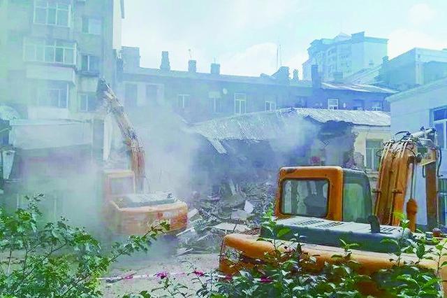 哈尔滨市地段街44号院 违建拆了庭院整洁了