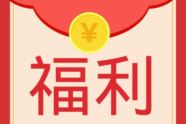 """哈尔滨多重""""福利""""鼓励来哈就业创业落户"""