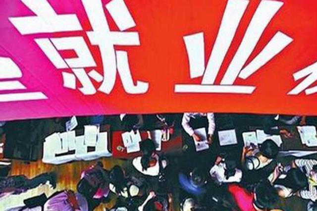 哈尔滨市四大主城区市场摊区吸纳6万余人就业