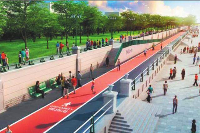 打造城市慢行交通系统 哈尔滨升级沿江绿道建设慢行区域