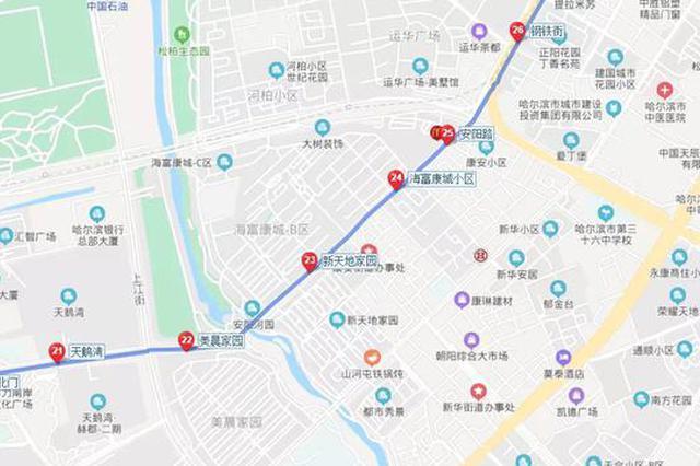 安阳路两条公交恢复原线路 6条公交线路增设临时站点