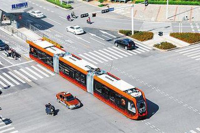哈尔滨新区要建智轨了 项目全长18.9公里 共设13站