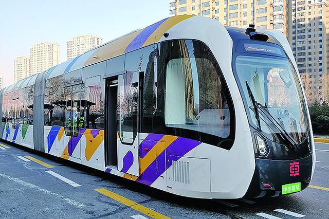 冰城智轨列车要来啦 线路全长约18.9公里设13座车站