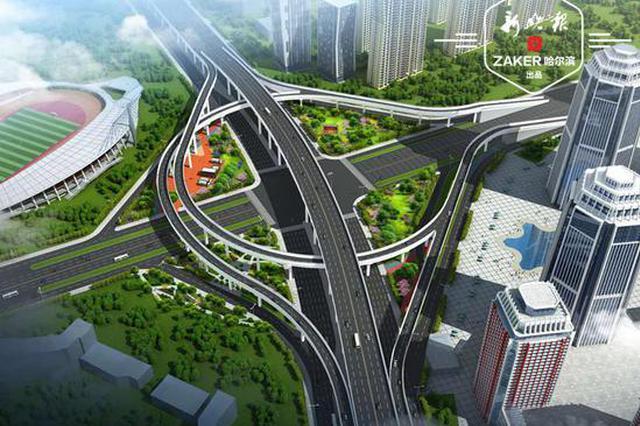 哈尔滨东二环长江路互通桥西北环进行承台施工