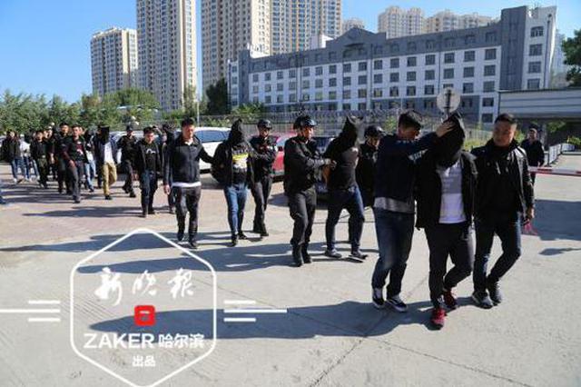 哈尔滨市呼兰区一垄断公交线路恶势力集团被打掉