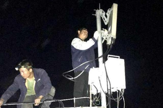 联通、电信5G基本全覆盖哈市市区、县城城区