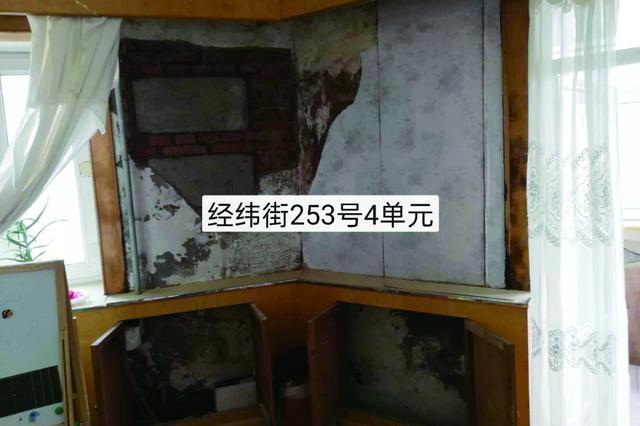 哈尔滨市经纬街七个单元顶楼漏水年年修年年漏