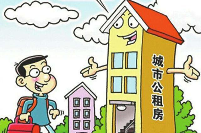 自主装修每户补贴7800元 哈尔滨创新公租房装修管理模式