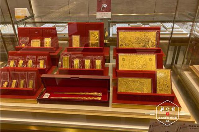 黄金价格持续上涨 冰城回购市场急剧升温