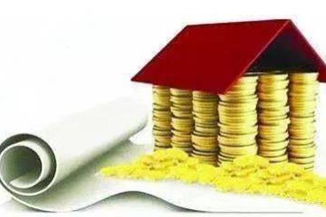 最高贴息200万 哈尔滨固定资产投资项目可获贷款贴息