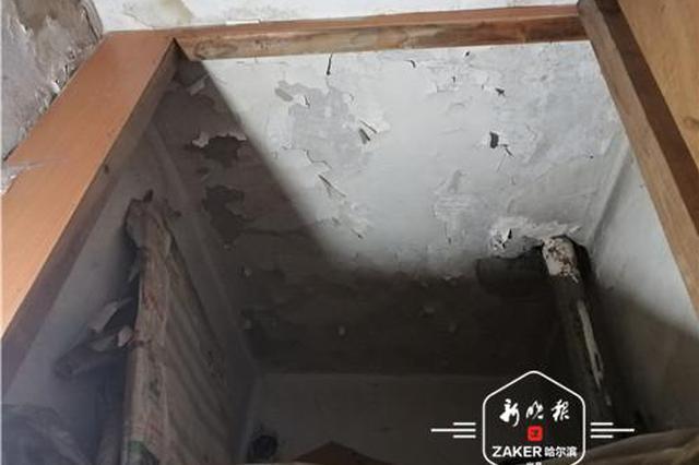 2楼屋顶漏水两年多 哈市北安街34号1单元居民叫苦不迭