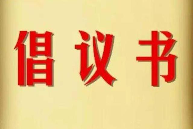 黑龙江餐厅推出半份菜、N-1点餐 行业协会发杜绝浪费倡议书