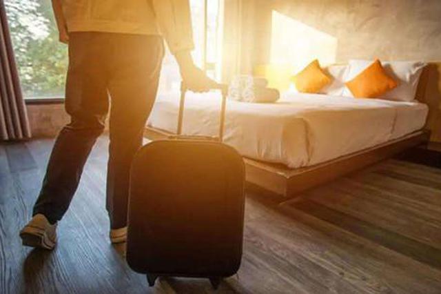 冰城酒店快速回暖:部分中高端酒店入住率近90%