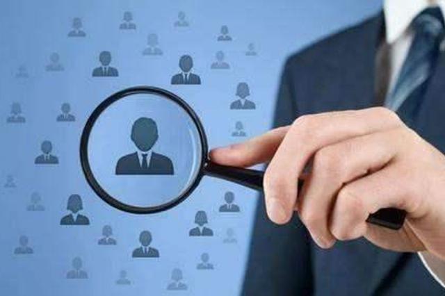 稳稳哒!截至7月底黑龙江省城镇新增就业18.57万人