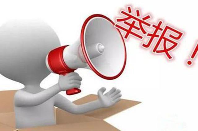 12319城管热线正式纳入12345市长公开电话运行管理